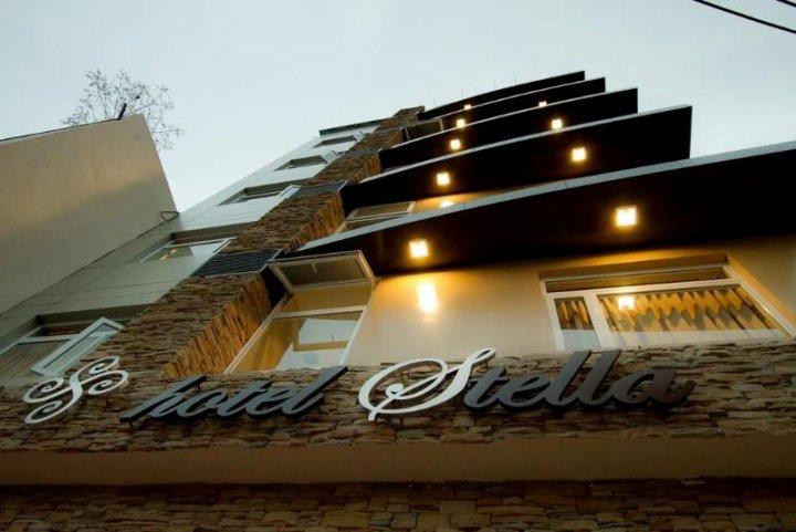 斯特拉酒店(Hotel Stella)