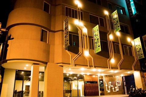 台中绿柳町文旅(Reloading Hotel)