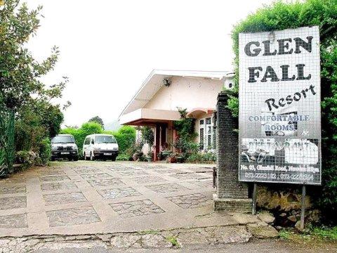 格莱芙度假酒店(Glenfall Resort)