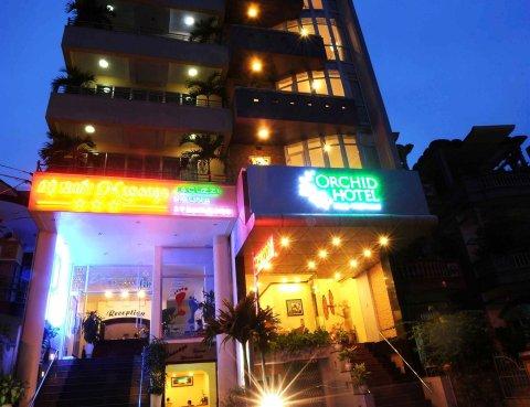 兰花酒店(Orchid Hotel)