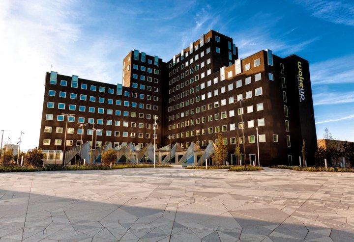 哥本哈根苏醒 - 卡斯滕尼布尔斯盖德酒店(Wakeup Copenhagen - Carsten Niebuhrs Gade)