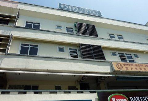 DM酒店(DM Hotel)