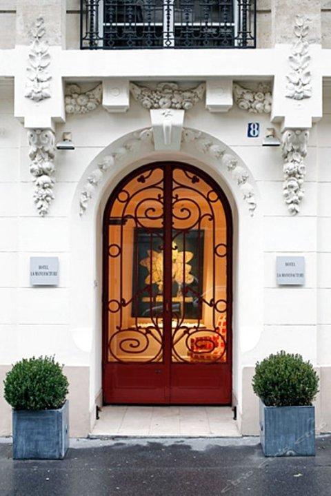 拉马努法克图尔酒店(La Manufacture)