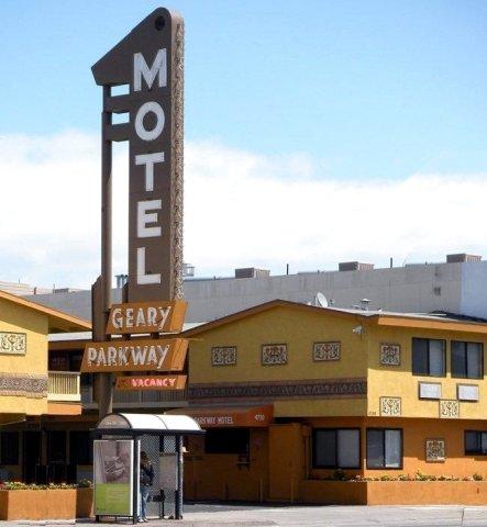 基尔大路汽车旅馆(Geary Parkway Motel)
