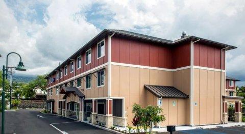 凯卢阿-科纳智选假日酒店及套房(Holiday Inn Express & Suites Kailua-Kona)