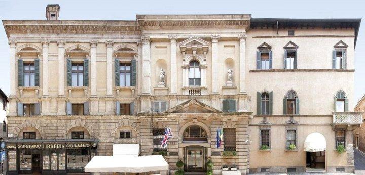 学院酒店(Hotel Accademia)