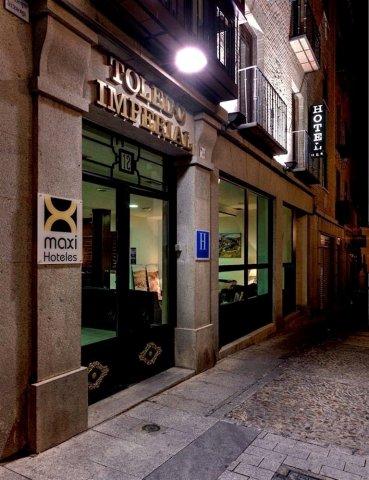 托莱多帝国酒店(Hotel Toledo Imperial)