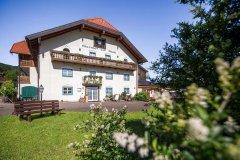 埃姆里德尔酒店(Hotel-Gasthof am Riedl)