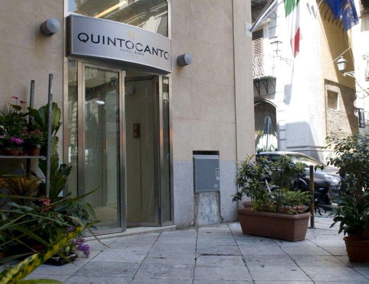 昆托坎多温泉酒店(Quintocanto Hotel & Spa)