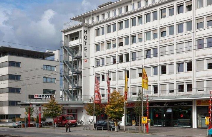 慕尼黑城市区梅宁阁酒店(Meininger Hotel München City Center)