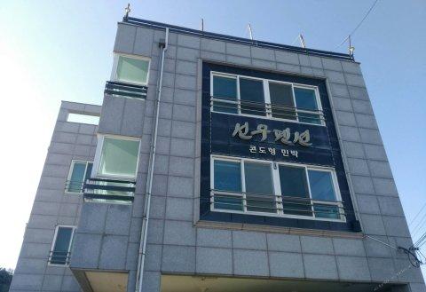 庆州Seonwoo民宿(Seonwoo Pension Gyeongju)