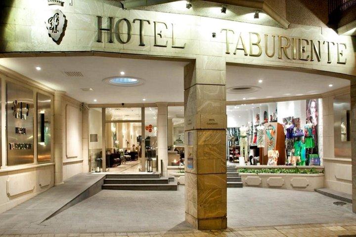 塔布里安特酒店(Hotel Taburiente)