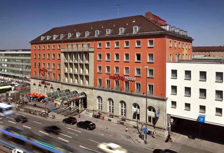 慕尼黑城际酒店(IntercityHotel München Munich)