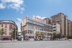 维也纳3好酒店(浦北汽车站店)