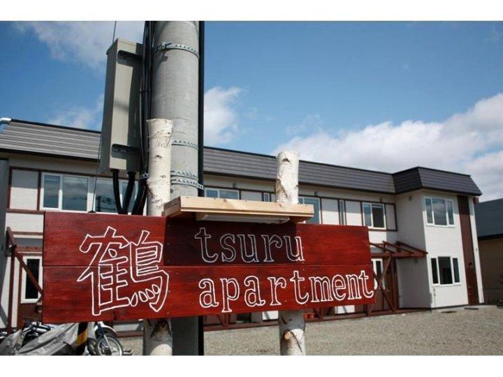 富良野鹤公寓(Tsuru Apartments)