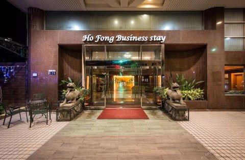 台中神冈中科后丰会馆(Ho Fong Business Stay)