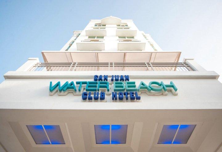 圣胡安水和海滩俱乐部酒店(San Juan Water & Beach Club Hotel)