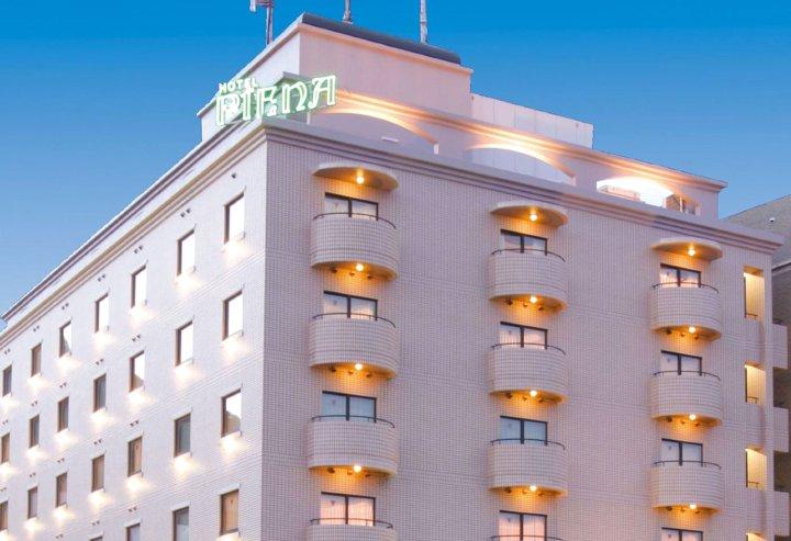 神户皮耶那酒店(Hotel Piena Kobe)