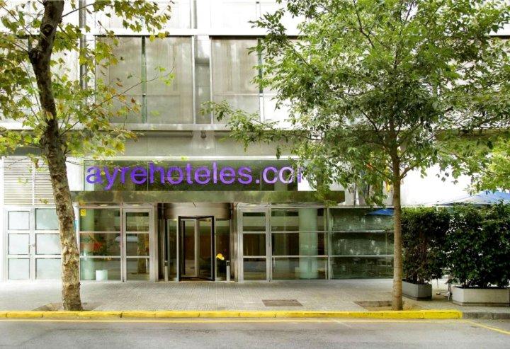 卡斯佩艾雅酒店(Ayre Hotel Caspe)
