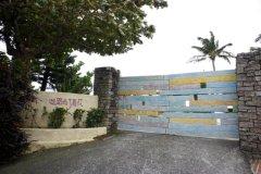 屏东迷路为了看花(Casa Aperta Hostel)