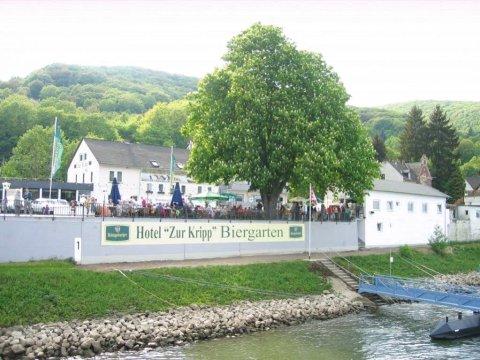 克里普酒店(Hotel Restaurant Zur Kripp)