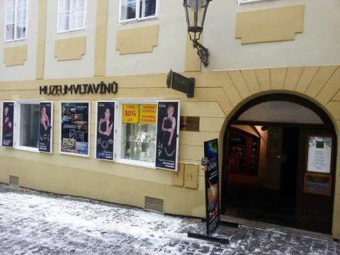 维塔维诺博物馆酒店(Residence Muzeum Vltavínů)