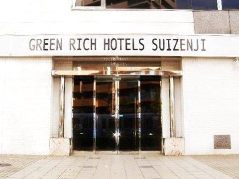 水前寺绿富酒店(Green Rich Hotel Suizenji)