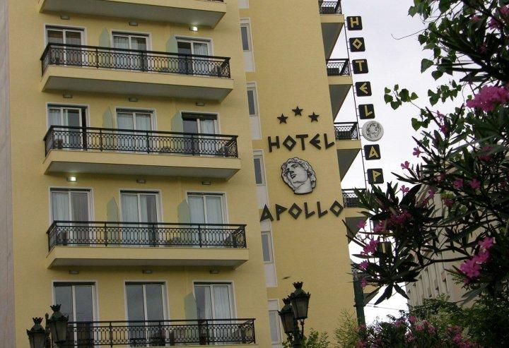 阿波罗酒店(Apollo Hotel)