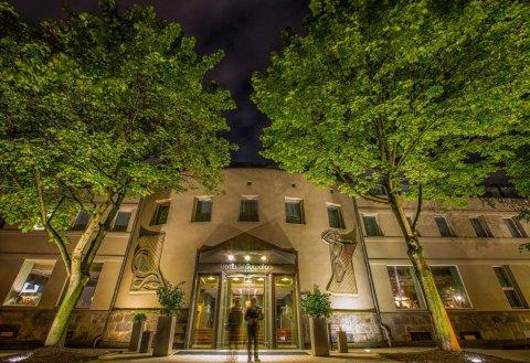 城市宫殿酒店(Hotel Stadtpalais)