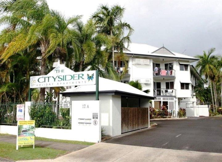 凯恩斯边城假日公寓(Citysider Cairns Holiday Apartments)