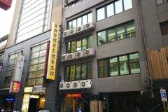 台北西门町梦想民宿(Nini house)