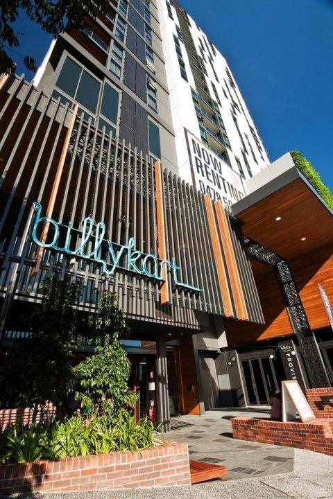 布里斯班锦城公寓酒店(Botanica Residences Brisbane)