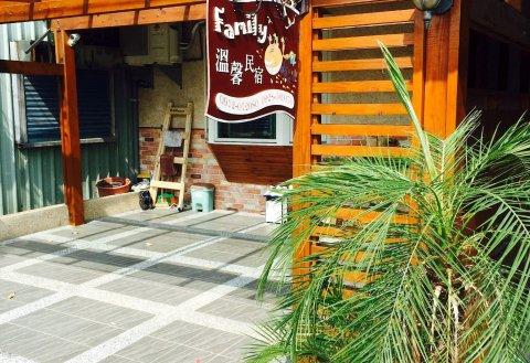 花莲清水断崖民宿(Shimizu Cliff Bed and Breakfast)