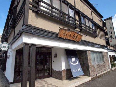 定山渓温泉旅店(Jozankei Hot Spring Hotel Shiraito)