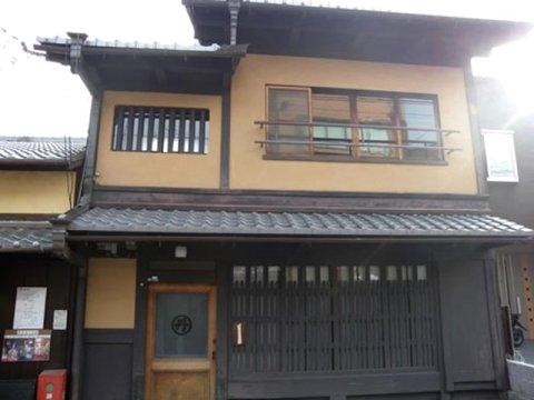 金优雅宾馆(Guest House Kingyoya)