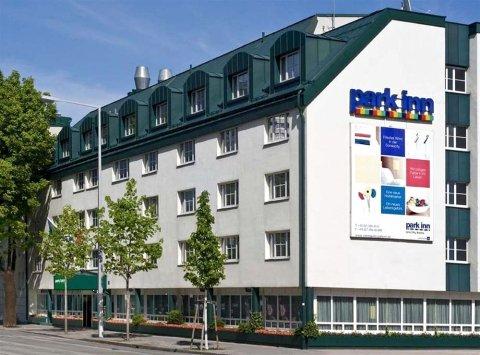维也纳联合国总部丽柏酒店(Park Inn by Radisson Uno City Vienna)