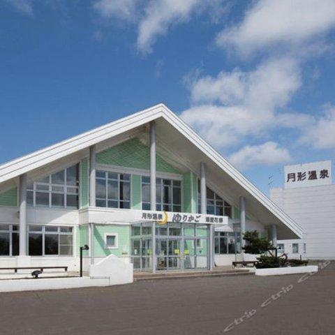 月形温泉酒店(Tsukigata Onsen Hotel)
