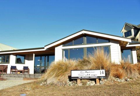 特卡波湖阿尔卑斯高山小屋(Alpine Cottage Lake Tekapo)