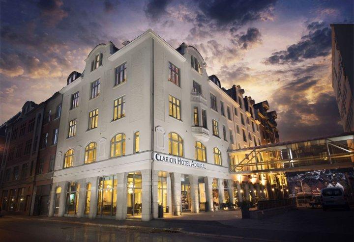 卑尔根克拉丽奥艾德莫洛酒店(Clarion Hotel Admiral Bergen)
