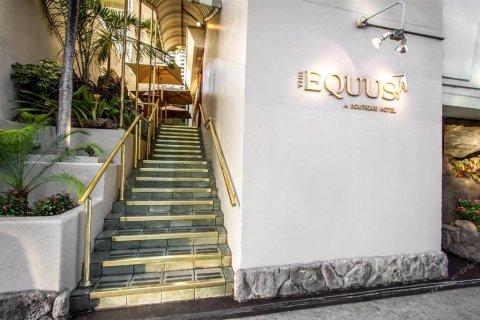 鄂克斯酒店(The Equus)