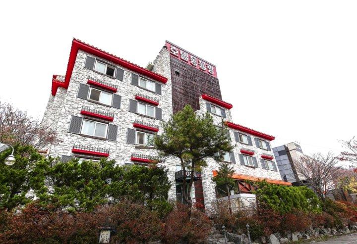 杨州Monblanc酒店(Monblanc Hotel Yangju)
