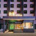 秋果酒店(北京西客站南广场店)