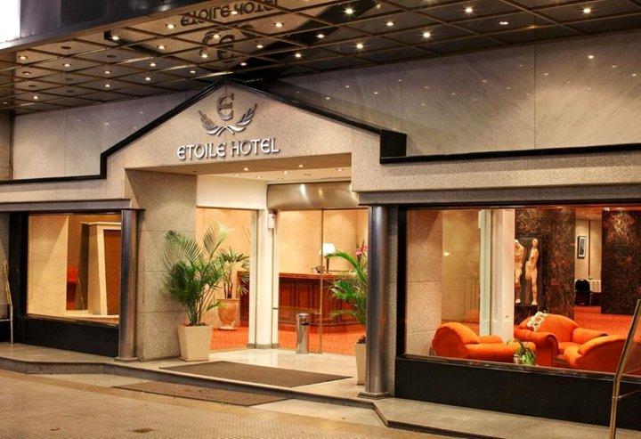 埃托伊尔酒店(Hotel Etoile)