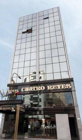 四王大酒店(Cuatro Reyes)
