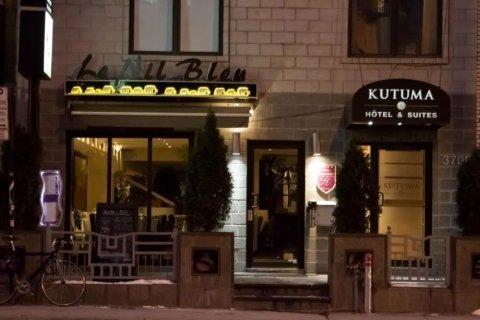 库图玛酒店(Hotel Kutuma)