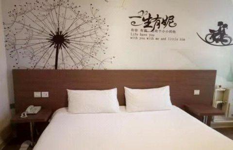 驿家365连锁酒店(石家庄中山西路万象城地铁站店)