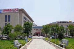 南昌瑶湖明珠大酒店