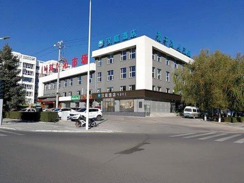汉庭酒店(科尔沁右翼前旗政府店)