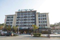 白玉兰酒店(罗田塔山湖店)
