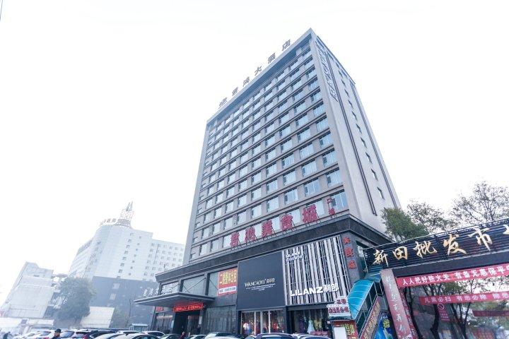 侯马君鸿大酒店